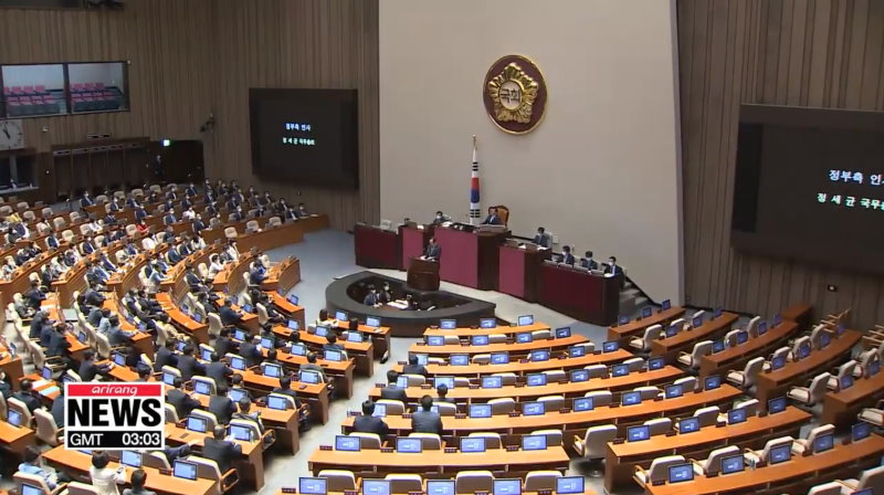 s korea national assembly